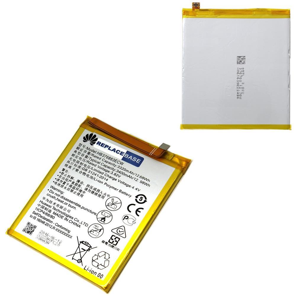 Schemi Elettrici Huawei : Huawei batteria originale huawei hb376883ecw 3400mah per huawei p9
