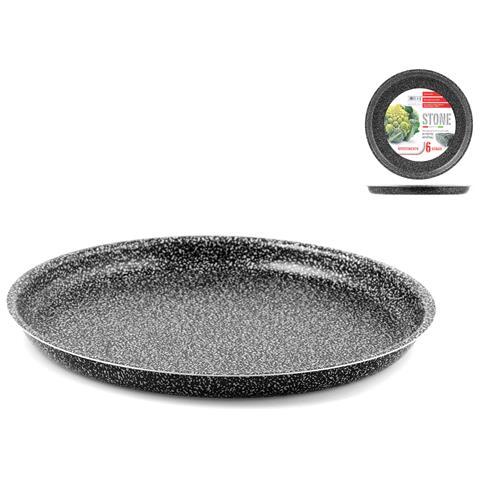 Teglia per Pizza Antiaderente Diametro 24 cm- Linea Stone
