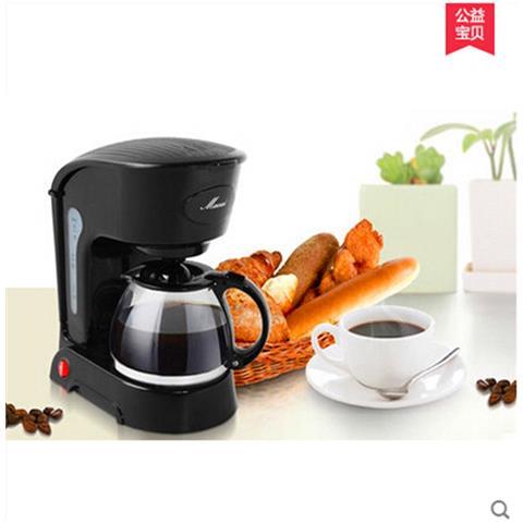 Moka Caffettiera In Acciaio Inox Macchina Del Caffè Elettrica Automatica 800w