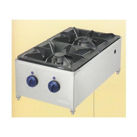 Cucina Piano Cottura Gas Fornellone 2 Fuochi Cm 40x64x30 Rs0722