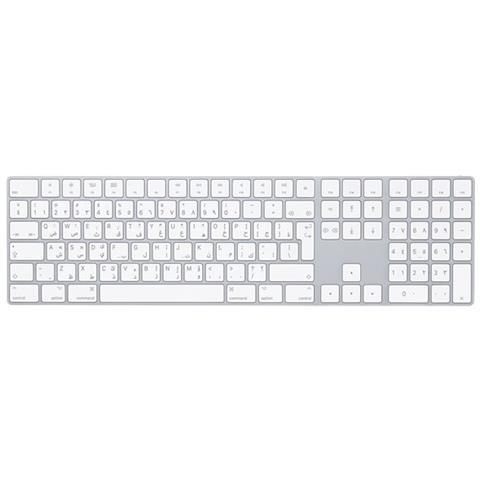 Tastiera Wireless Magic Keyboard con Tastierino Numerico (Layout Italiano)