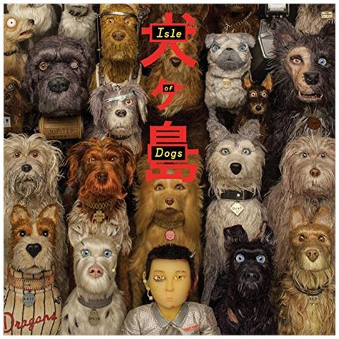 UNIVERSE Isle Of Dogs