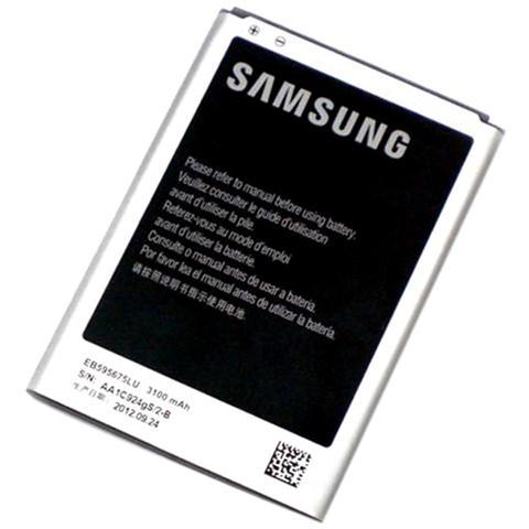SAMSUNG Batteria N7100 Galaxy Note2 Bulk
