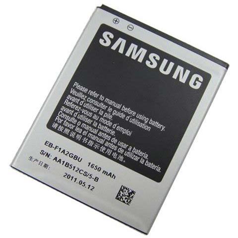 SAMSUNG Batteria Originale per Samsung Galaxy S2 da 1650 mAh