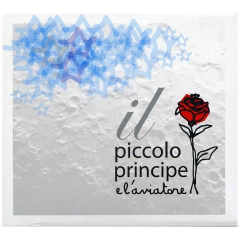 WOODWORM Piccola Orchestra Delle Officine - Il Piccolo Principe E L'aviatore