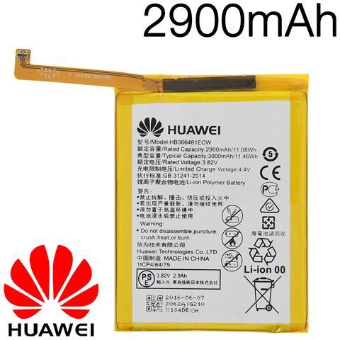 HUAWEI Batteria Originale per Huawei P9 2900 mAh Li-ion