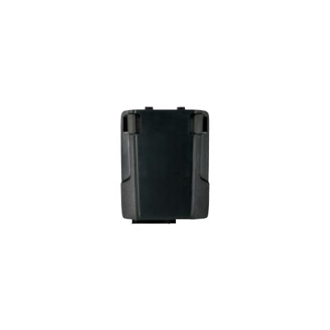 Batteria Ricaricabile 4620 mAh Compatibile con TC70 / TC75