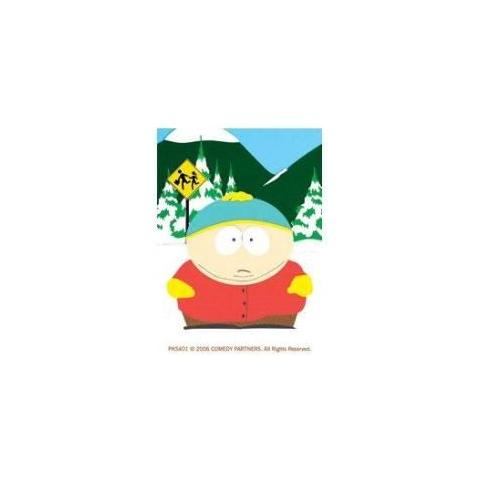PYRAMID South Park - Cartman (Portachiavi)