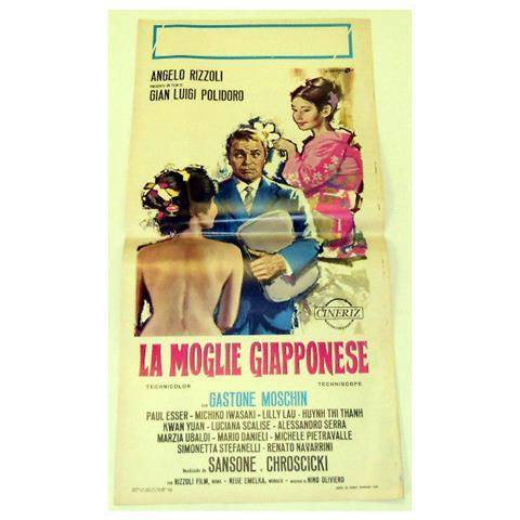 Vendilosubito Locandina Originale Del Film La Moglie Giapponese